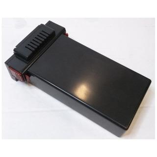 ARIETE náhradní baterie k Ariete 2763