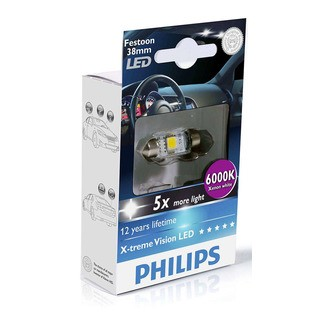 Philips Interiérová LED žárovka X-tremeVision 10,5x38 6000K (1 ks) - autožárovka