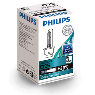 Philips Xenon X-tremeVision D2S 1 ks - autožárovka