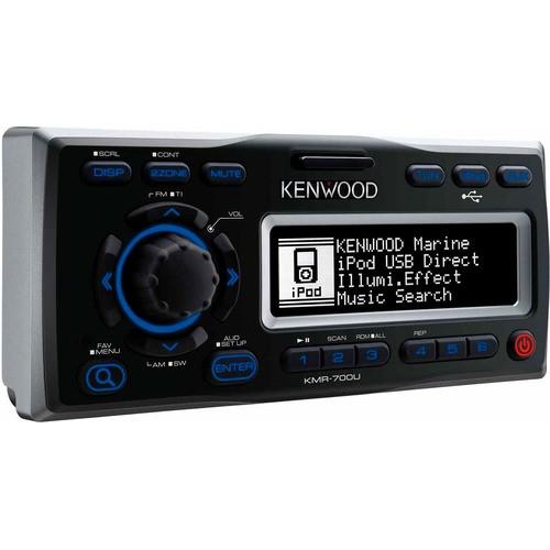 KMR-700U