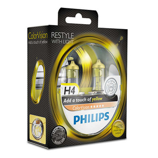Philips H4 ColorVision Yellow 2 ks