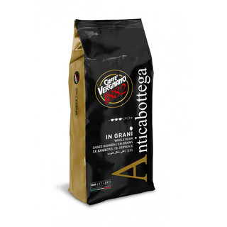 Caffé Vergnano Miscela Antica Bottega zrnková káva 1kg
