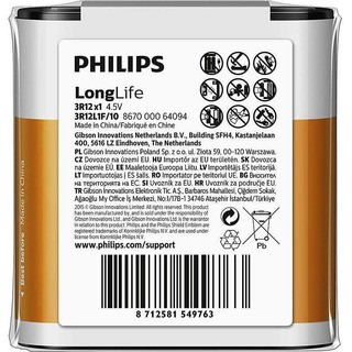 Philips baterie LONG LIFE 1ks folie (3R12L1F/10, 4,5V)