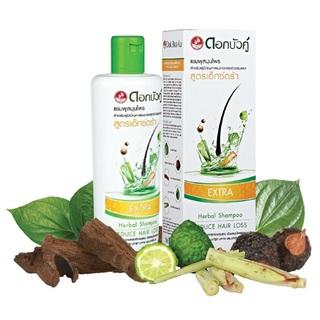 Twin Lotus Herbal Shampoo Extra 300ml - bylinný šampón proti vypadávání vlasů